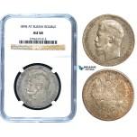 Y08, Russia, Nicholas II, Rouble 1898 (АГ) St. Petersburg, Silver, NGC AU58