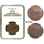 AA106, China, 10 Cash 1920, Y-303, NGC MS63RB