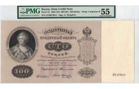 AA263-B, Russia, State Credit Note, 100 Roubles 1898 (ND 1903-09) S. Timashev, Pick# 5b, PMG AU55, Pop 1/0