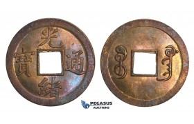 AA374, China, Kwangtung, 1 Cash ND (1890-1908) Brass, UNC
