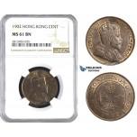 AA405, Hong Kong, Edward VII, Cent 1902, NGC MS61BN