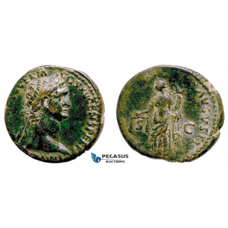 AA751, Roman Empire, Domitian (81-96 AD) Æ As (12.10g) Rome, 88/9 AD., Moneta