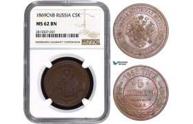 AA861, Russia, Alexander II, 5 Kopeks 1869 СПБ, St. Petersburg, NGC MS62BN