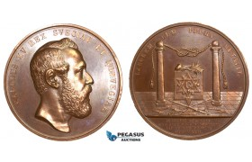 AA887, Sweden, Oscar II, Bronze Medal 1872 (Ø56mm, 74g) by Ahlborn, Masonic Lodge