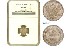 AB046, Russia, Alexander III, 5 Kopeks 1890 СПБ-АГ, St. Petersburg, Silver, NGC MS63