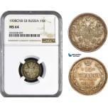 AB049, Russia, Nicholas II, 15 Kopeks 1908 СПБ-ЭБ, St. Petersburg, Silver, NGC MS64