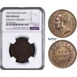 AB058, Sarawak, J. Brooke Rajah, 1 Cent 1863, NGC UNC Details