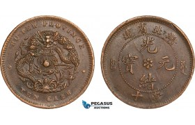 AB077, China, Hupeh, 10 Cash ND (1902-05) Y-122, AU