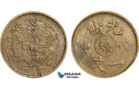 "AB078, China, Kiangnan, 1 Cash 1908, Long Stroke ""Ning"" Y-7K, AU"