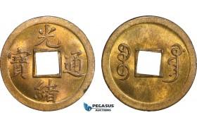 AB080, China, Kwangtung, 1 Cash ND (1890-1908) Brass, Brilliant UNC