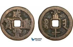 AB081, China, Shansi, 10 Cash ND (1851-61) Cast Brass, C# 21-5, aVF