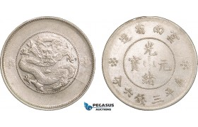 AB085, China, Yunnan, 3 Mace 6 Candareens (50 Cents) 1911, Silver, L&M 424, Cleaned AU