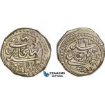 AB103, India, Junagadh, Mahabat Khan II, Nazarana Kori AH1297 / VS1936, Silver (4.62g) XF-AU, Rare!