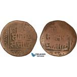 AB112, India, Sikkim, Thutab Namguel, Paisa VS1941, Copper (5.11g) Fine, Rare!