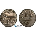AB115, India (French) 1 Fanon (1/5 Rupee) 1750?, Silver (2.32g) Toned XF