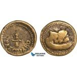 AB133, Mexico, Pazcuaro Municipal Coinage, 1/8 Real Token ND (1813-60) VF