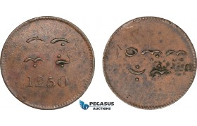 AB141, Netherlands East Indies, Celebes, 1 Doit AH1250, KM# Tn1, AU