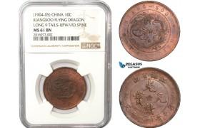 AB158, China, Kiangsoo, 10 Cash 1902 (Error date on Slab) Y-162.4, NGC MS61BN