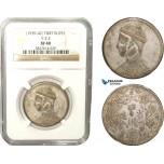 AB259, China, Tibet, Rupee ND (1939-42) Silver, Y-3.3, NGC XF40