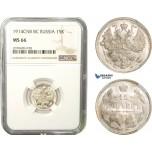 AB272, Russia, Nicholas II, 15 Kopeks 1914 СПБ-BC, St. Petersburg, Silver, NGC MS66