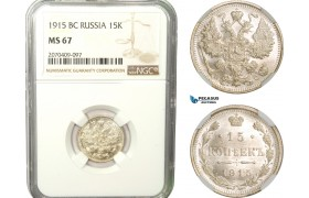 AB273, Russia, Nicholas II, 15 Kopeks 1915 СПБ-BC, St. Petersburg, Silver, NGC MS67