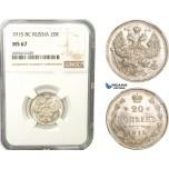 AB276, Russia, Nicholas II, 20 Kopeks 1915 СПБ-BC, St. Petersburg, Silver, NGC MS67