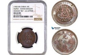 AB294, China, Hupeh, 10 Cash ND (1902-05) Y-122, NGC MS64BN