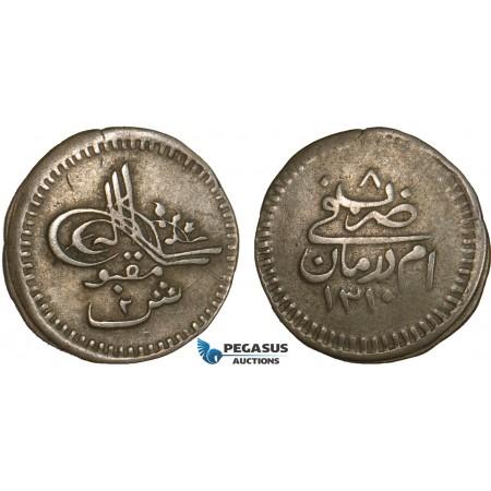 AB368, Sudan, Abdullah Ibn Mohammed, 2 Piastres AH1310/8, Khartoum, Billon, KM# 9, VF-XF, Rare!