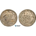 AB374, Sudan, Abdullah Ibn Mohammed, 20 Piastres AH1312/12, Khartoum, Billon, KM# 21, XF-UNC (Scuff)