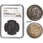 AB401, Russia, Nicholas II, Rouble 1909 (ЭБ) St. Petersburg, Silver, NGC AU55, Rare!