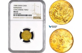 "AB438, China, Kiangnan, 1 Cash 1908, Long Stroke ""Ning"" Y-7K, NGC MS62"