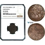 AB444, Colombia, Cartagena, 1/2 Real 1812, NGC XF45BN