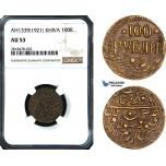 AB521, Russia, Khiva (Uzbekistan), 100 Roubles AH1339 (1921) NGC AU53, Pop 1/1