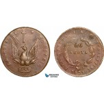 AB524, Greece, John Capodistrias, 20 Lepta 1831, Aegina, Karam. 19 var., Lustrous AU-UNC