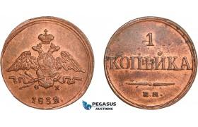 AB568, Russia, Nicholas I, 1 Kopek 1832 ЕМ-ФХ, Ekaterinburg, AU
