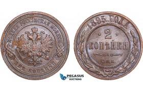 AB570, Russia, Nicholas II, 2 Kopeks 1895 СПБ, St. Petersburg, AU-UNC (Spot)
