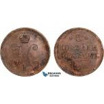 AB571, Russia, Nicholas I, 3 Kopeks 1842 СM, Suzun, Stained AU, Bit. 725 (R1) Rare!