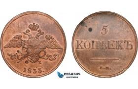 AB574, Russia, Nicholas I, 5 Kopeks 1833 ЕМ-ФХ, Ekaterinburg, Lustrous AU (Spots)