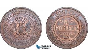 AB575, Russia, Alexander II, 5 Kopeks 1869 EM, Ekaterinburg, AU