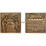 AB581, France, (58x58mm, 117g) 1934 Bronze Plaque Medal, Apiculture, Bee Hive, Mercury & Ceres