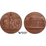 AB588, Sweden, Oscar II, Bronze Art Nouveau Medal 1882 (Ø69mm, 139g) by Lindberg, Angel