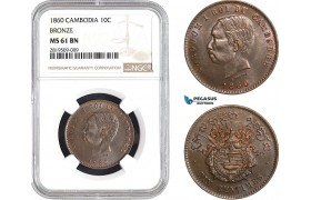 AB664, Cambodia, Norodom I, 10 Centimes 1860, NGC MS61BN (Not restrike!)