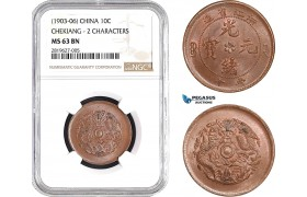 "AB666, China, Chekiang, 10 Cash ND (1903-06) ""2 Characters"" NGC MS63BN"