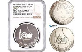 "AB704, Iraq, Dinar AH1401 (1980) Silver, ""15th Century of Hegira Silver"" NGC PF67UC"