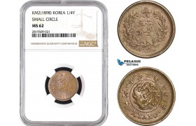 AB711, Korea, Kuang Mu, 1/4 Yang Yr. 2 (1898) Small Circle, NGC MS62