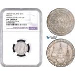 AB763, Thailand, Rama V, 1/4 Baht (1869) Silver, NGC UNC Details