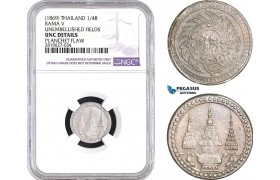 AB763, Thailand, Rama V, 1/4 Baht (1869) Silver, NGC UNC Details