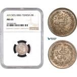 AB764, Tunisia, Ali Bey, 8 Kharub AH1303 (1886) Silver, NGC MS65, Pop 1/0