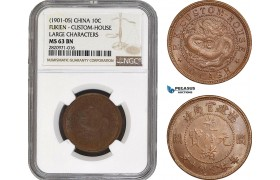 AB855, China, Fukien, 10 Cash ND (1901-05) Custom-House Large Characters, NGC MS63BN