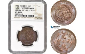"AB857, China, Hupeh, 10 Cash ND (1902-05) Water Dragon, Medium ""Bei"" LG Letters, NGC MS64BN"